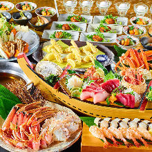 5,000 JPY Course (9 Items)