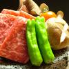 Domestic Beef Loin