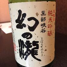 Maboroshi no Taki Junmai Ginjo