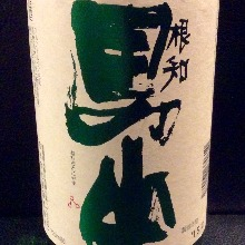 Nechi Otokoyama