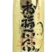 Ofukumasamune