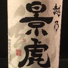 Koshinokagetora