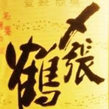 Shimeharitsuru