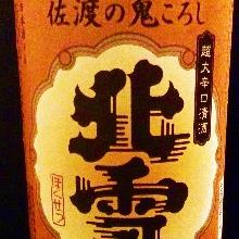 Hokusetsu