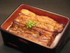 """The specially acquacultured broiled """"Bandotaro"""" eel over rice"""