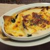 Parma-Style Eggplant Lasagna