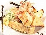 Jogisan triangle thin slice deep-fried tofu