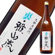 Liquor of Yamagata City