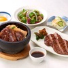 [A5 Rank] Beef Tongue & Sendai Beef Stone-Roasted Rice Set Meal