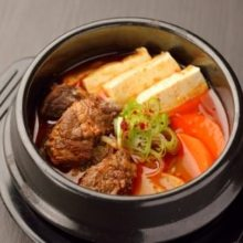 Simmered beef tongue