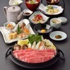 [Black Japanese Beef - Beef Hot Pot Course]