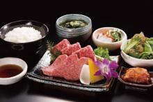 Premium yakiniku lunch set