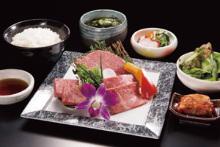 Select yakiniku lunch set