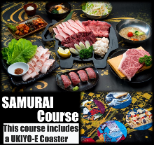 4,000 JPY Course (11 Items)