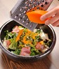 GU GU Salad