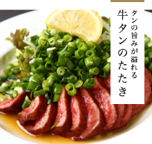 Finely chopped beef tongue