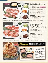 Assorted of meat set meal