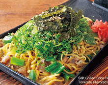 Yakisoba noodles with salt