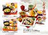 Crab Porridge Gozen