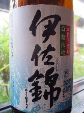 Isanishiki