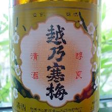 Koshi no Kanbai Tokubetsu Honjozo Bessen