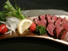 Seared wagyu beef round