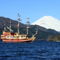 Ashinoko (Lake Ashi)
