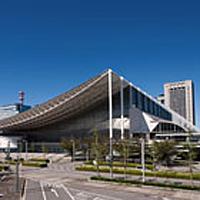 幕張國際會議中心