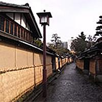 Nagamachi Bukeyashiki-ato