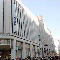 伊势丹新宿店