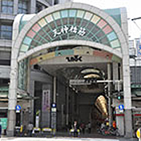Tenroku Shopping Street