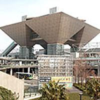 Tokyo Big Site (Tokyo International Exhibition Center)