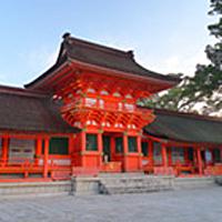 Usa Jingu Shrine