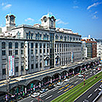 Yamakataya (Kagoshima)