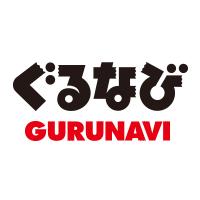 Tao  (Ikebukuro/Vietnamese) - GURUNAVI Restaurant Guide