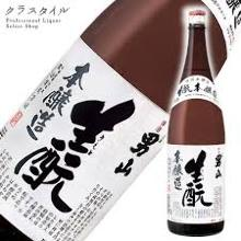 男山 生酛 本醸造