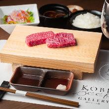 鉄板焼食べ比べステーキ・赤身とロース