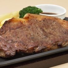 国産牛 サーロインのハーフポンドステーキ