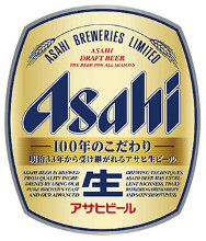 アサヒ生ビール