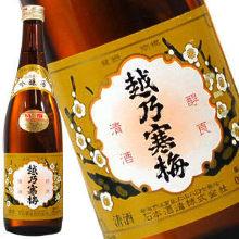 越乃寒梅 特別本醸造