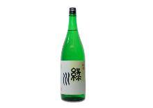 緑川 純米吟醸