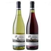 兎田ワイン(赤白)