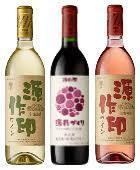 秩父ワイン(赤白)