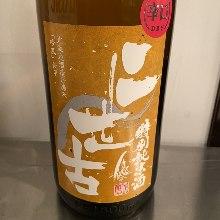 二世古 特別純米酒