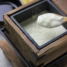 その他 豆腐料理