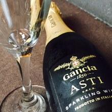 カンチア・アスティ スパークリングワイン