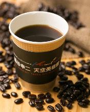 ゴッドマウンテンコーヒー(HOT)