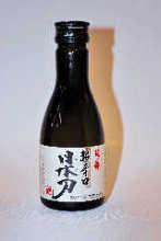 日本刀(かたな)純米吟醸