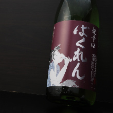 くどき上手 ばくれん 吟醸Kudoki-Jozu Bakuren Ginjo sake
