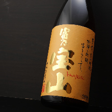 富乃宝山 Tomino Hozan